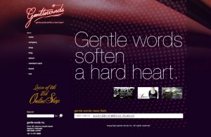 gentlewords01